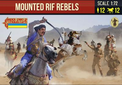 190 - Mounted Rif Rebels Rif War 1/72