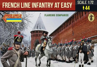 225 - French Line Infantry at Ease in Winter Dress (Flanking Companies) 1/72