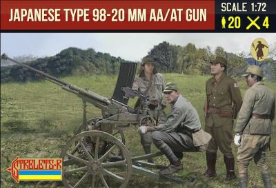 226 - Japanese Type 98 AA 20mm Gun	WWII 1/72