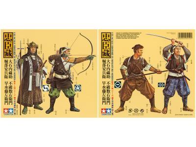 25410 - Samurai Warriors Set 1