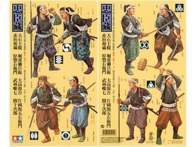 25411 - Samurai Warriors Set 2