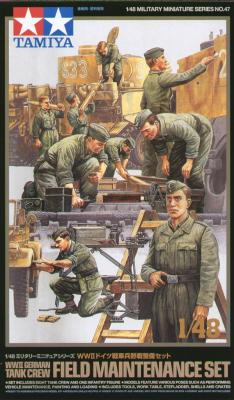 32547 - German (WWII) Tank Crew