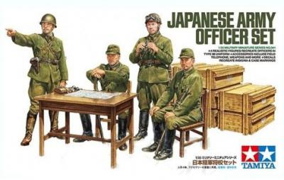 35341 - Japanese Army officers