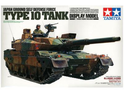 36209 - JGSDF Type 10 tank 1/16