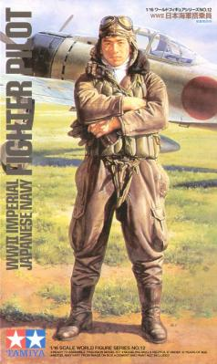 36312 - Japanese (WWII) Navy Pilot 1/16