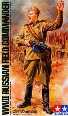 36314 - Russian (WWII) Field Commander 1/16
