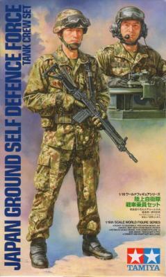 36316 - JGSDF Tank Crew Set 1/16