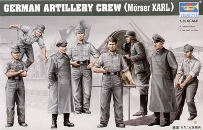 00409 - Morser Karl Gerat Crew