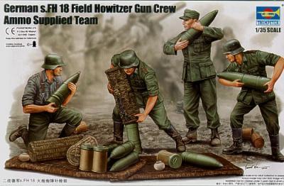 00426 - German WWII s.FH 18 Field Howitzer Gun Crew