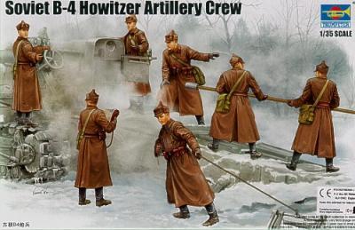 00427 - Soviet B-4 Howitzer Artillery Crew
