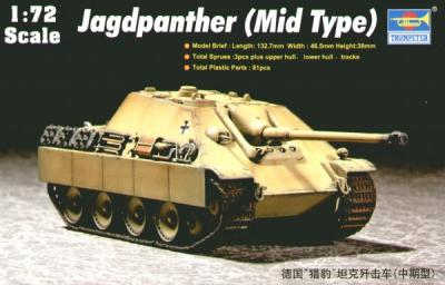 07241 - JagdPanther (Mid type) 1/72