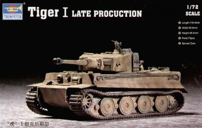 07244 - Pz.Kpfw.VI Tiger I (Late) 1/72