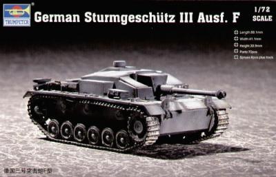 07259 - Sturmgeschutz/StuG.III Ausf.F 1/72