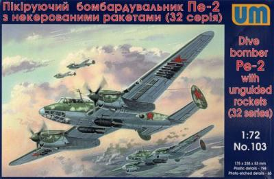 103 - Petlyakov Pe-2 with unguided rockets (32 series) 1/72