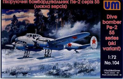 104 - Petlyakov Pe-2 ski series 55 1/72