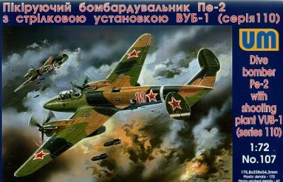 107 - Petlyakov Pe-2 with shooting plant VUB-1 (110 series) 1/72