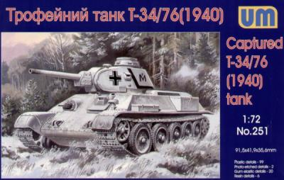 251 - Captured Russian T-34/76 tank (with resin parts) 1/72