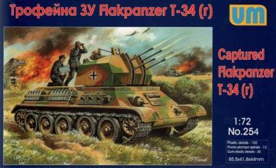 254 - Russian T-34(r) Captured Flakpanzer 1/72