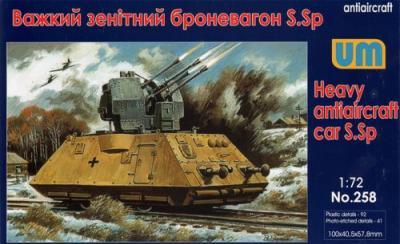 258 - Reconnaissance armored train Le.Sp 1/72