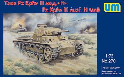270 - Pz.Kpfw.III Ausf.H 1/72