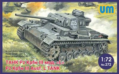 272 - Pz.Kpfw.III Ausf.L German tank with protective screen 1/72