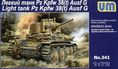 341 - Pz.Kpfw. 38(t) Ausf.G 1/72