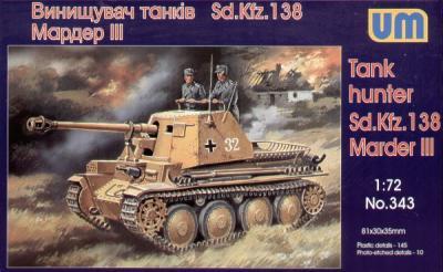 343 - Marder III Sd.Kfz.138 Self propelled gun 1/72