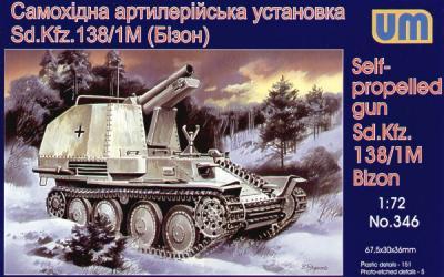 346 - Sd.Kfz.138/1M Bison 1/72
