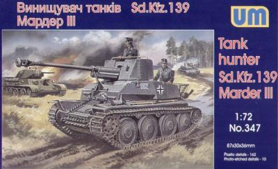 347 - Marder III Sd.Kfz.139 SPG 1/72