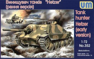 352 - Hetzer (early version) 1/72