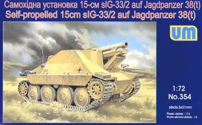 354 - Self-propelled 15cm Sig-33/2 auf Jagdpanzer 38(t) 1/72