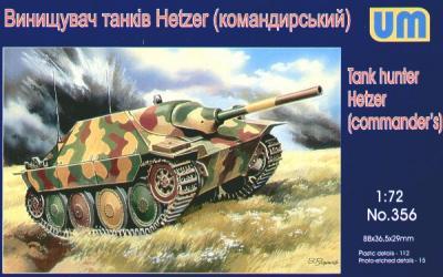356 - Hetzer Commanders version 1/72