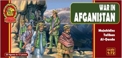 UR001 - Mujahidins Taliban al-Qaeda 1/72