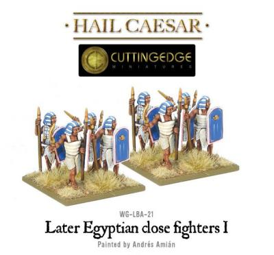 Egyptian Close Quarter Fighters