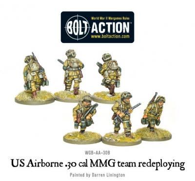 US Airborne 30cal teams (random team- 2 variants)