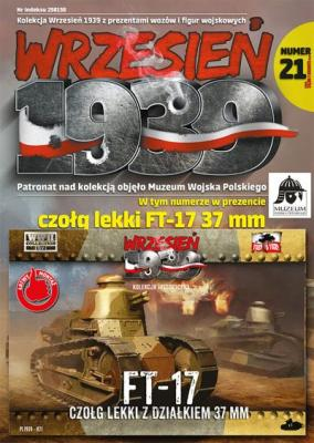 WWH021 - FT-17 with round turret and 37mm gun 1/72