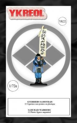 YK22 - Guerriers samouraïs 1/72