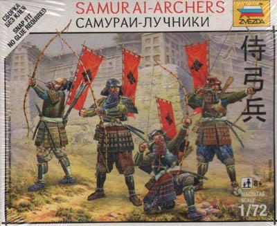 6404 - Archers Samouraï 1/72