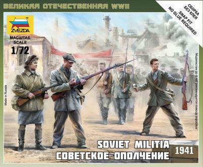 6181 - Soviet Militia 1/72