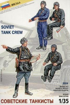 35004 - Soviet Tank Crew (WWII)