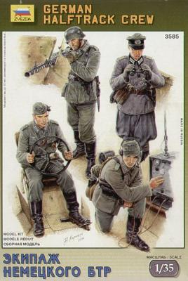 35085 - German (WWII) Halftrack Crew
