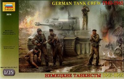 3614 - German (WWII) Tank crew 1943-45