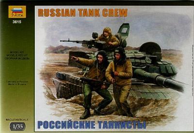 3615 - Modern Soviet Tank Crew