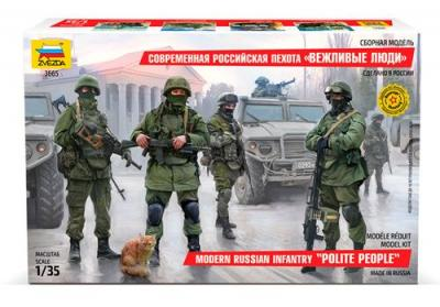 3665 - Modern Soviet Infantry