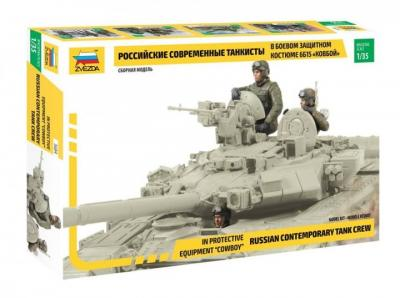 3684 - Soviet Tank Crew - Combat Version