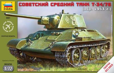 5001 - Russian Medium Tank Russian T-34/76 (Mod. 1943) 1/72