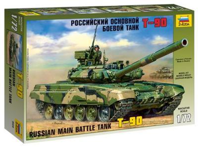 5020 - Russian T-90 1/72