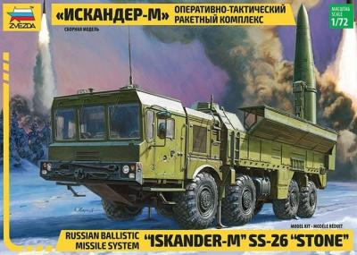 5028 - Iskander-M SS-26 'Stone' Ballistic Missile Launcher 1/72