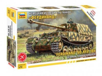 5041 - Sd.Kfz.184 'Ferdinand' 1/72