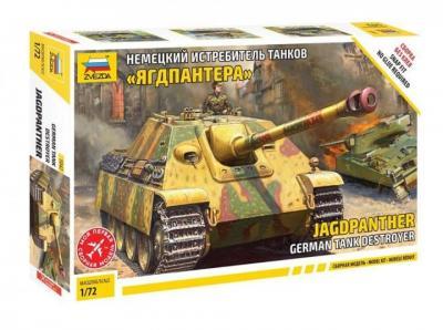5042 - Jagdpanther Sd.Kfz.173 1/72